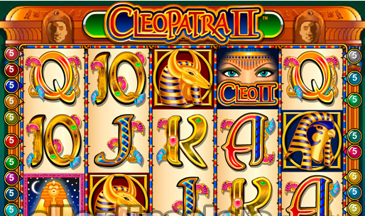 Cleopatra II Online Slot Review